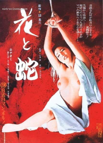 59.00. Price. A classic in Japanese erotic cinema.